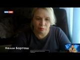 Нелли Барташ: силовики Молдавии запугали статьей участников акции в поддержку Д...