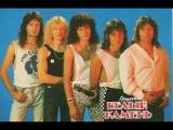MetalRus.ru (Hard Rock Glam Metal). БЕЛЫЙ КАМЕНЬ -