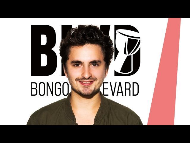 PHILIPP DITTBERNER live im BONGO BOULEVARD