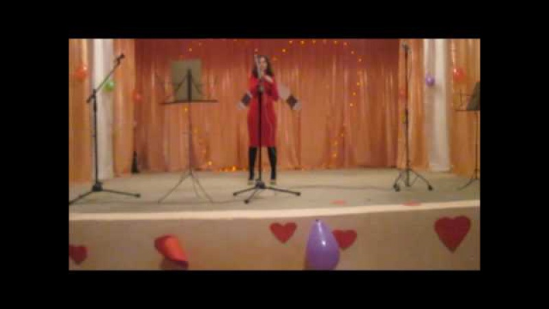 День Валентина 2017 пісня Мелом по асфальту
