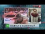Странное поведение водителя Gelandewagen, сбившего школьниц, озадачило сыщиков