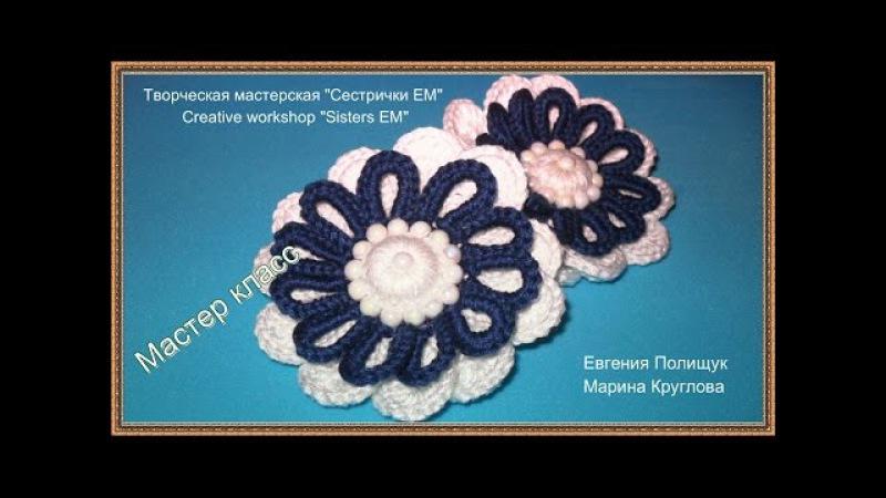 МК резиночек для школы (вязание крючком)/Master class for hair elastics School ( crochet )