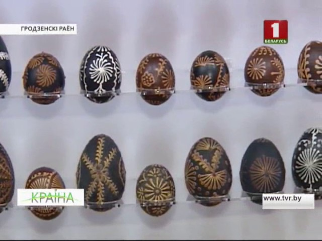 Унікальны і першы ў Беларусі музей велікоднай пісанкі КРАІНА