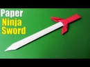 How to make a Paper Sword Ninja Sword Tutorial