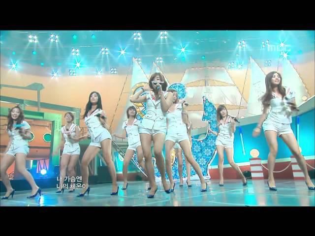 Girls' Generation - Genie, 소녀시대 - 소원을 말해봐, Music Core 20090801