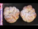 БУЛОЧКИ ЦВЕТОЧКИ ПЛЮШКИ с САХАРОМ сдобные булочки на дрожжевом тесте | SWEET BUNS RECIPE