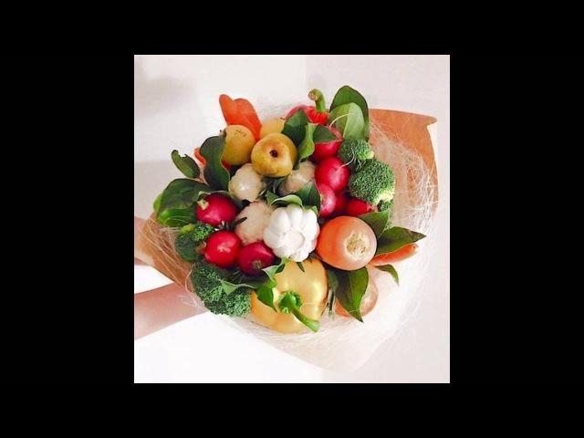 Букеты из фруктов, овощей и цветов