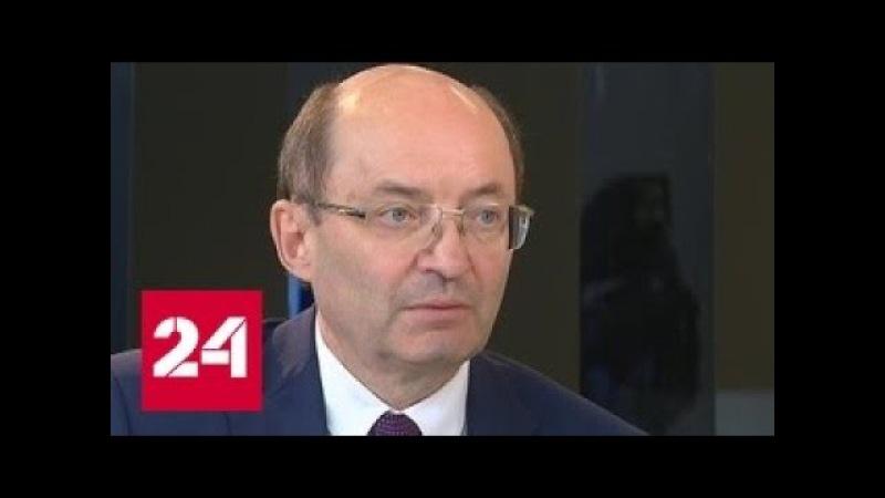 Вице-президент РЖД о строительстве магистрали от Пекина до Берлина