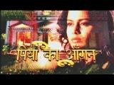 Piya Ka Aangan TV Serial Title Song Doordarshan DD National