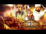 Dastaan E Hatimtai TV Serial Title Song Doordarshan DD National