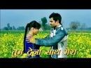 Tum Dena Saath Mera TV Serial Title Song Doordarshan DD National