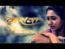 Kasak TV Serial Title Song Doordarshan DD National