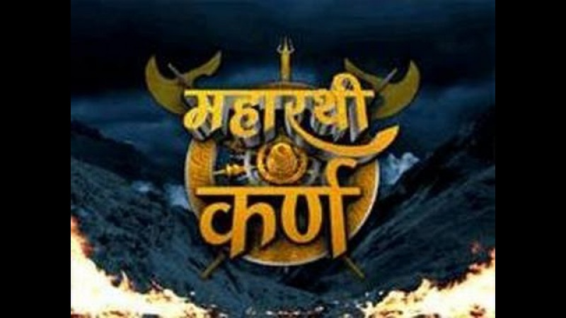 Maharathi Karna TV Serial Title Song Doordarshan DD National