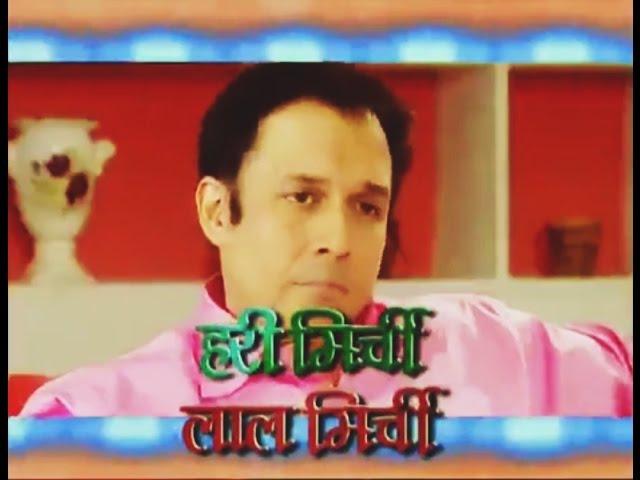Hari Mirchi Lal Mirchi TV Serial Title Song Doordarshan DD National