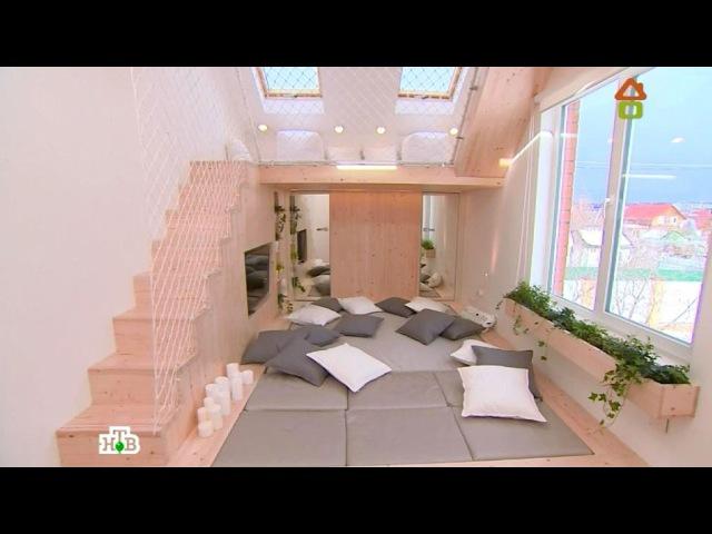 Спальня для взрослых с обширной детской зоной
