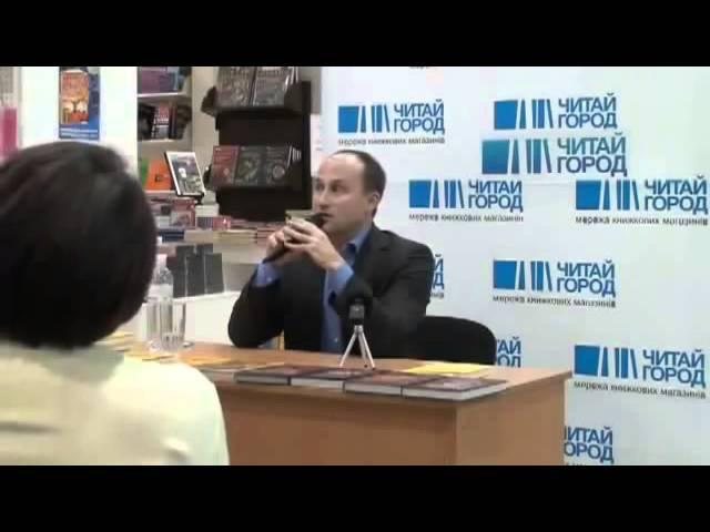 Николай Стариков. Национализация рубля и история с Кореей