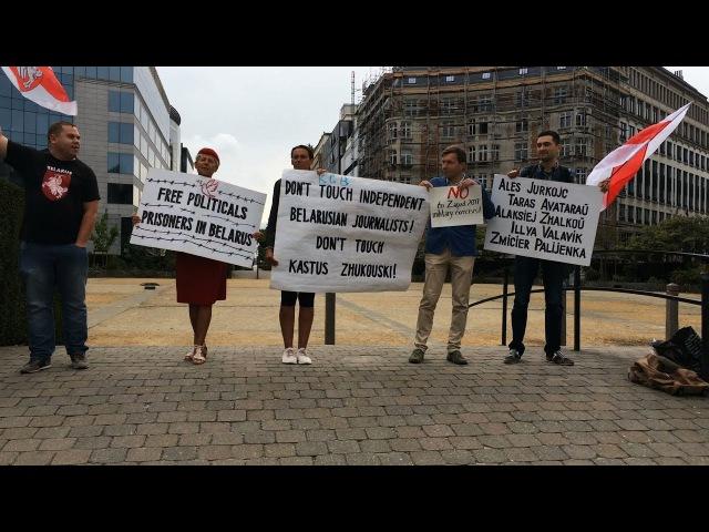 Пікет у Бруселі словы падтрымання беларускім актывістам | Пикет в Брусселе