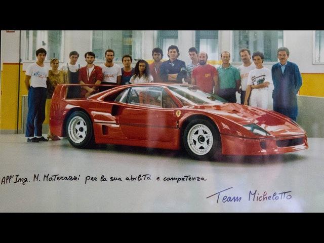 Materazzi Racconta Perché nacque la Ferrari F40 - Davide Cironi Drive Experience (SUBS)