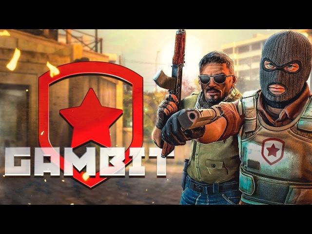 CS:GO - Best of Gambit - The Major Champions (Fragmovie)