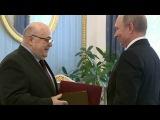 Владимир Путин встретился сАлександром Калягиным, который отмечает юбилей