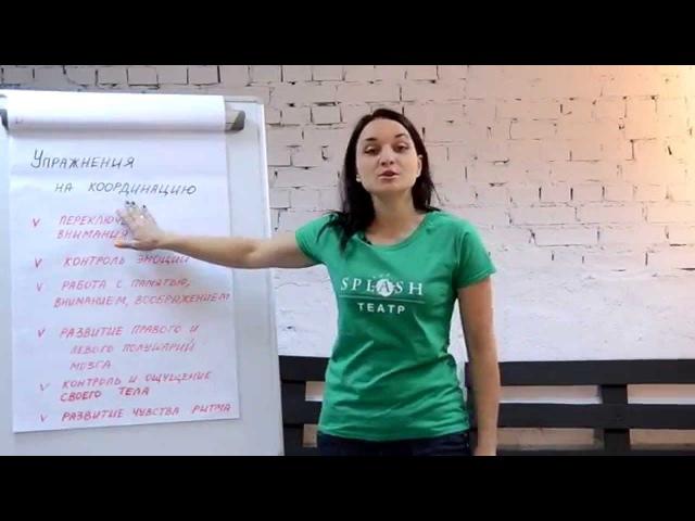 Развитие и гармонизация полушарий мозга | Улучшение КООРДИНАЦИИ. » Freewka.com - Смотреть онлайн в хорощем качестве