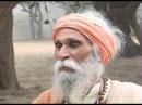 Мой гуру - авторский, документальный фильм Руслана Панкратова