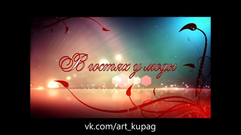 В гостях у моды Виктория Короленко , арт-дизайнер