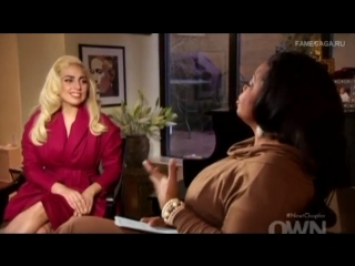Леди Гага (Lady Gaga) - Опра Уинфри. Новая Глава | Oprah's Next Chapter (2013)