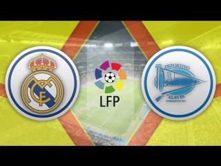 Реал Мадрид 3:0 Алавес | Чемпионат Испании 2016/17 | 29-й тур | Обзор матча