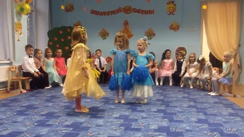 танец Непогодушек