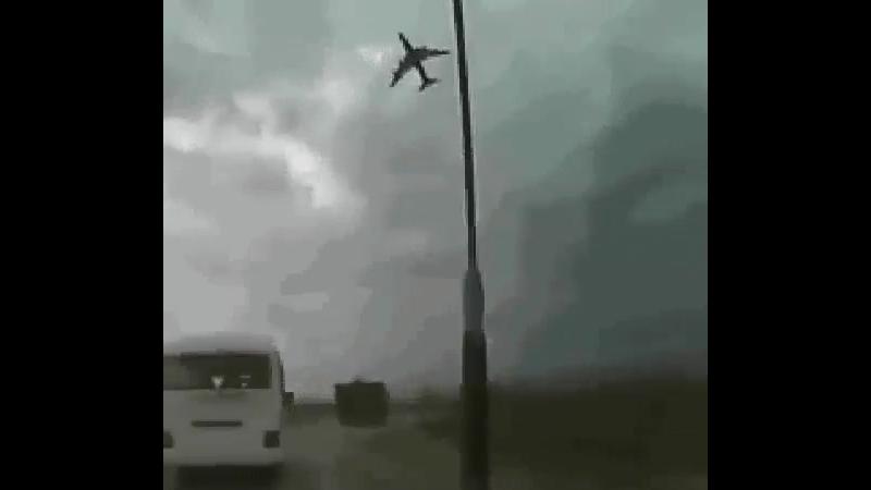 Катастрофа Boeing 747 в Баграме