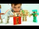 Лего Майнкрафт и тайна секретной комнаты! Майнкрафт мультики для мальчиков