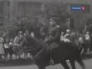 «Большой вальс» или «Парад побеждённых». 17 июля 1944 Москва