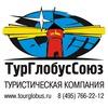 ТурГлобусСоюз