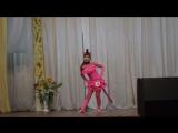 Мисс розовая пантера