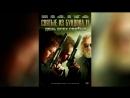 Святые из Бундока 2 День всех святых (2009) | The Boondock Saints II: All Saints Day