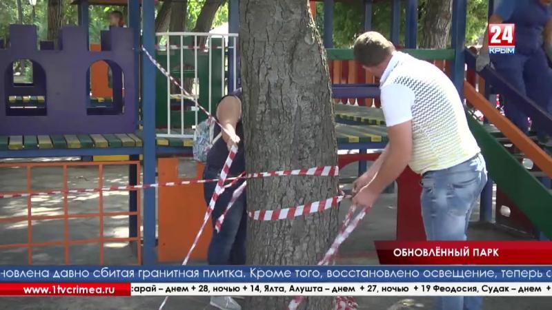 Наведение порядка в парке имени Тренёва в самом разгаре