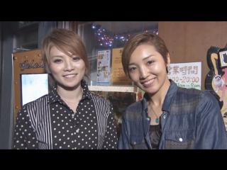 Takarazuka Precious Star #4「鳳真由・天寿光希」