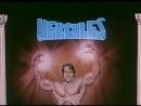 Trailer Hercules in New York ( 1970 )
