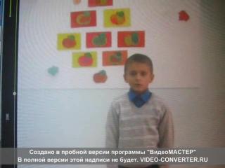 Мутков Данила, 9 лет, БОУ