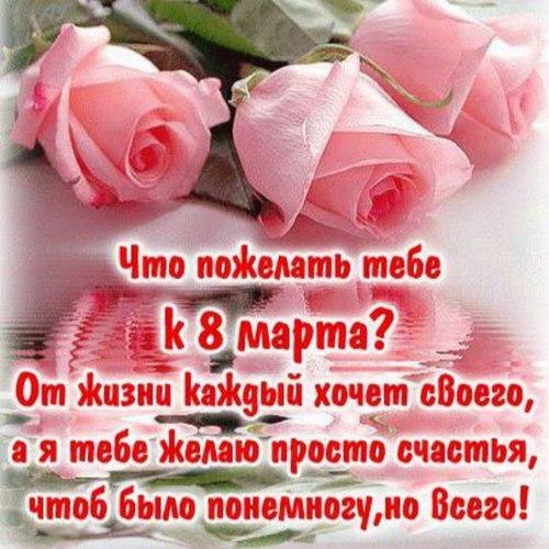 Фото №456239236 со страницы Карины Бондаренко