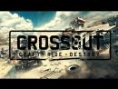 Crossout Ex Machina Free to Play