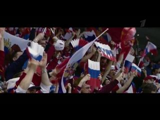 Чемпионат мира-2017. Авы готовы?