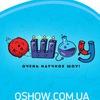 ОШОУ - очень научное шоу в Украине!