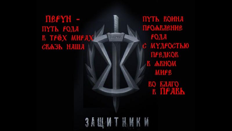 к.ф.ДРУЖИНА ,песня гр.Сколот