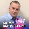 Andrey Potapov