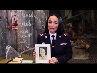 МВД России проводит Всероссийскую акцию Я помню, я горжусь. Служу России!