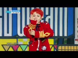 NCT DREAM - My First and Last @ Music Core Stage Mix