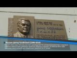 МЕМОРИАЛЬНЫЕ ИМЕННЫЕ ДОСКИ СЕВЕРОДВИНСКА 13 выпуск Пашаев Д.Г.