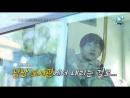 Ким Мин Сок Эл (Infinite) 2 эпизод: Закадычные друзья